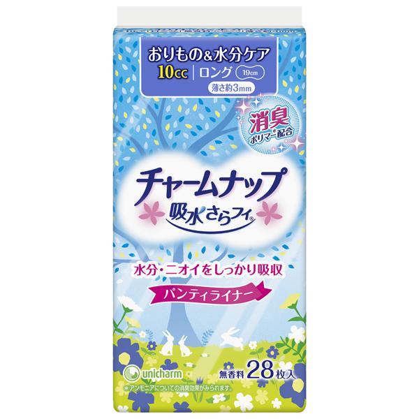 【チャームナップ】チャームナップ 吸水さらフィ 10cc 無香料 パンティライナー ロング 19cm (軽い尿モレの方) 28枚