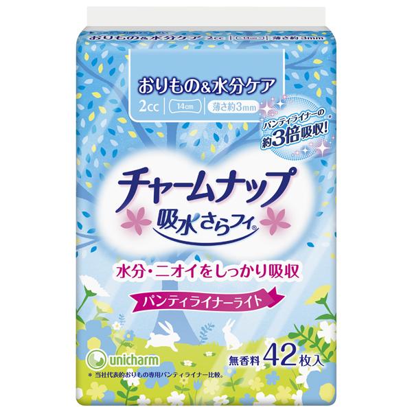 【チャームナップ】チャームナップ 吸水さらフィ 2cc 無香料 パンティライナー ライト 14cm (軽い尿モレの方) 42枚
