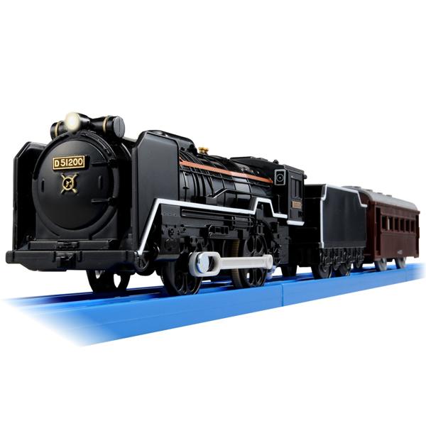 <イオンのキッズ通販> ミニカー・乗り物なら S-28 ライト付D51200号機蒸気機関車