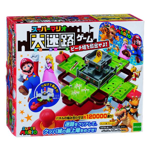 【エポック社】スーパーマリオ 大迷路ゲーム ピーチ姫を救出せよ!