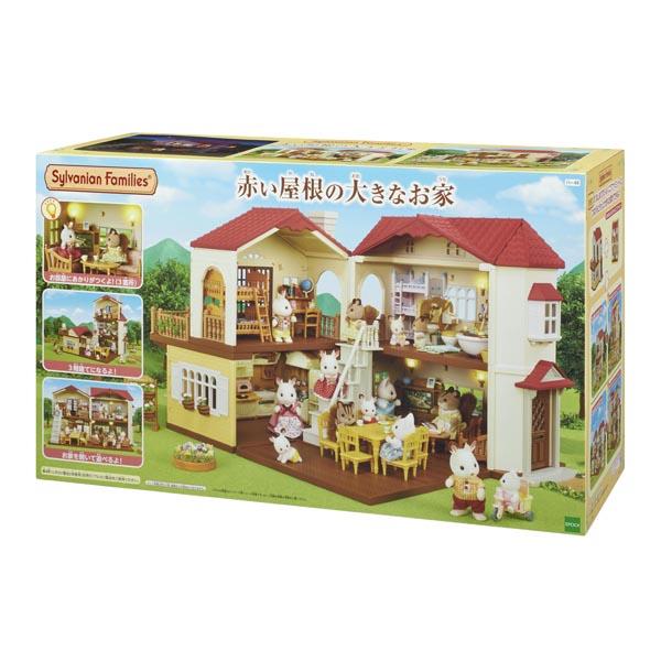 【シルバニアファミリー】赤い屋根の大きなお家