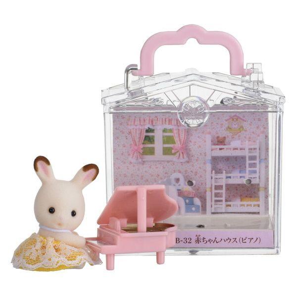 赤ちゃんハウス(ピアノ)