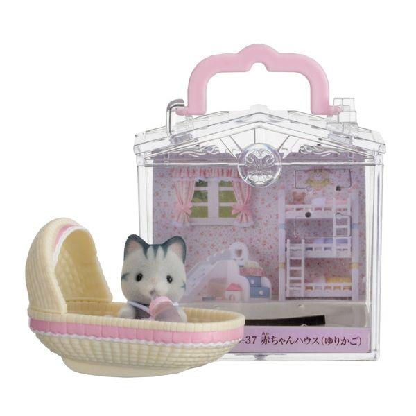 赤ちゃんハウス(ゆりかご)