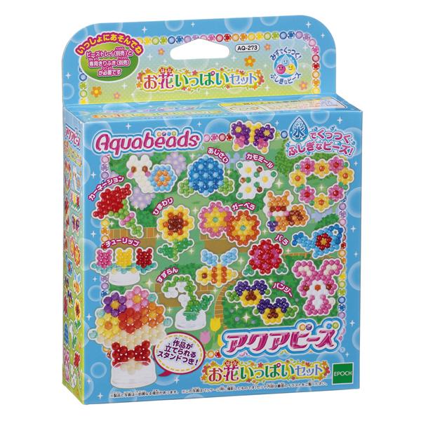 【アクアビーズ】アクアビーズ お花いっぱいセット