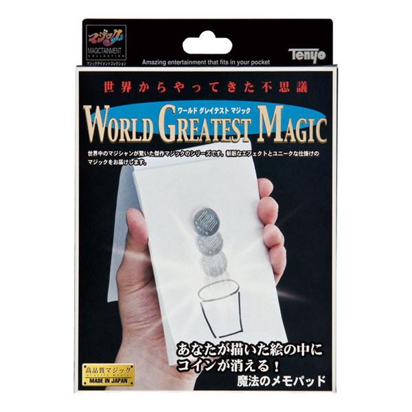 【手品】魔法のメモパッド