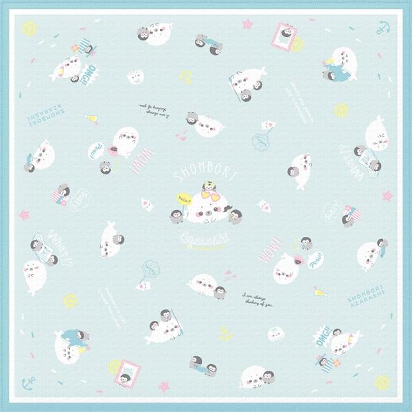 【早得】【予約】【新入学準備用品】ランチクロスアザラシ