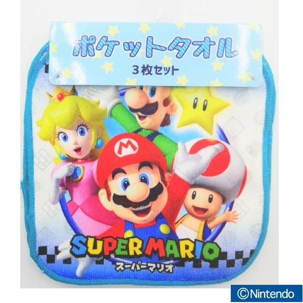 【早得】【予約】【新入学準備用品】【スーパーマリオ】ミニタオル3P マリオ