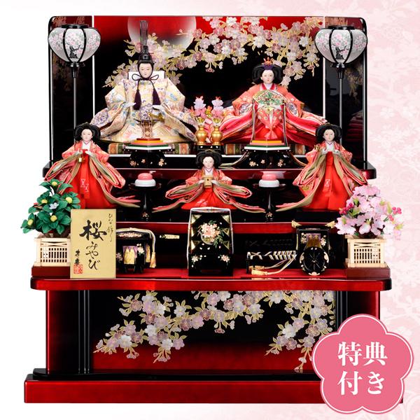 【WEB早得】【寿慶】桜みやび三段飾り