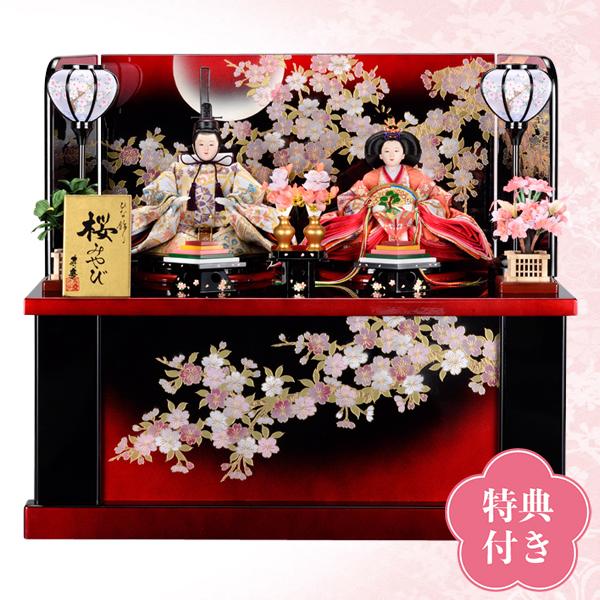 【WEB早得】【寿慶】桜みやび親王収納飾り