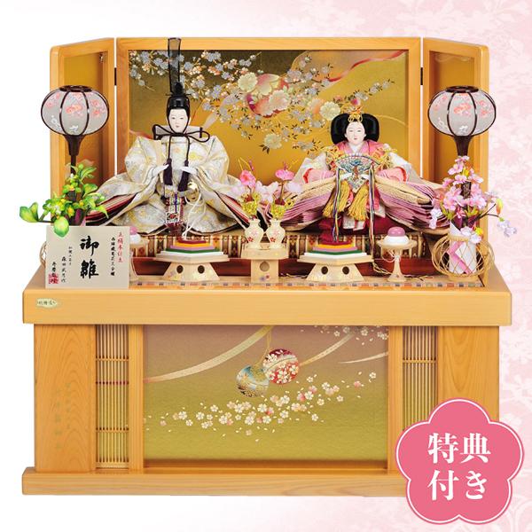【WEB早得】【寿慶】桜に手毬親王収納飾り