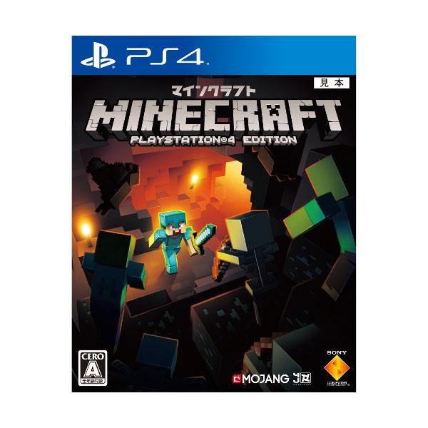 PS4専用 Minecraft: PlayStation?4 Edition (パッケージ版)