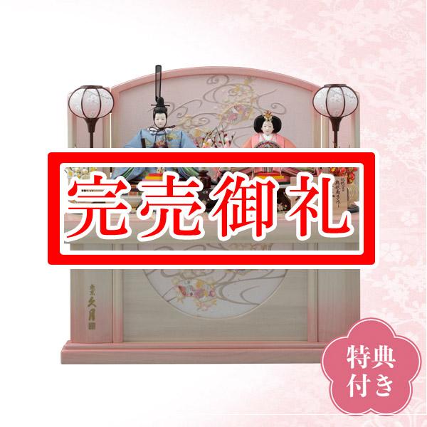 【WEB早得】【久月】奥秋菊子作 薫香 親王収納飾り