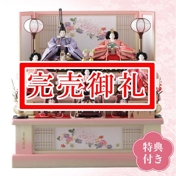 【WEB早得】【久月】奥秋菊子作 紗彩 三段収納飾り