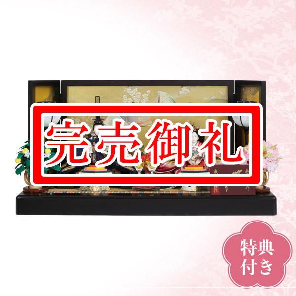 【WEB早得】【久月】会田春水作 瑞鳳 親王飾り
