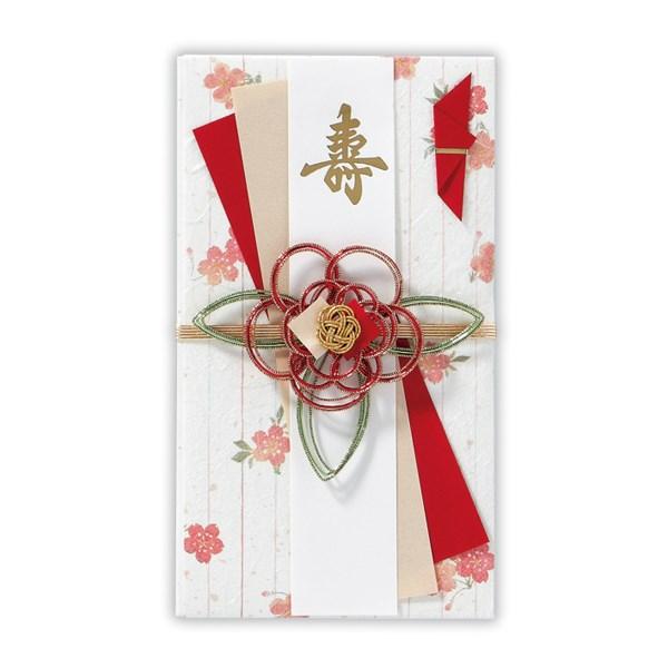 ホールマーク 祝儀袋 寿 花ちらし 紅白