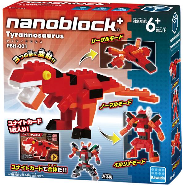 ナノブロックプラス ティラノサウルス