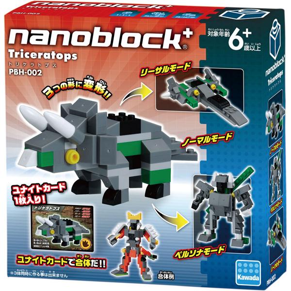 ナノブロックプラス トリケラトプス