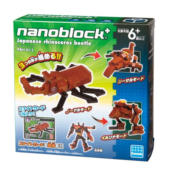 ナノブロックプラス カブトムシ