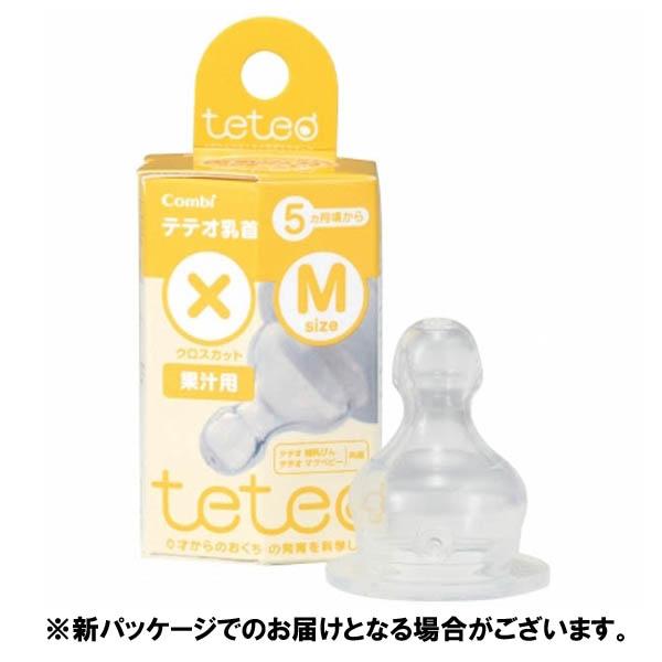 【テテオ】乳首 哺乳びん ・マグベビー共通 果汁用Mサイズ1個入