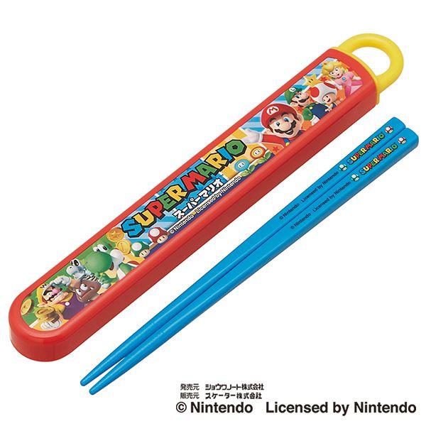 【早得】【予約】【新入学準備用品】【スーパーマリオ】スライド式箸箱セット スーパーマリオ