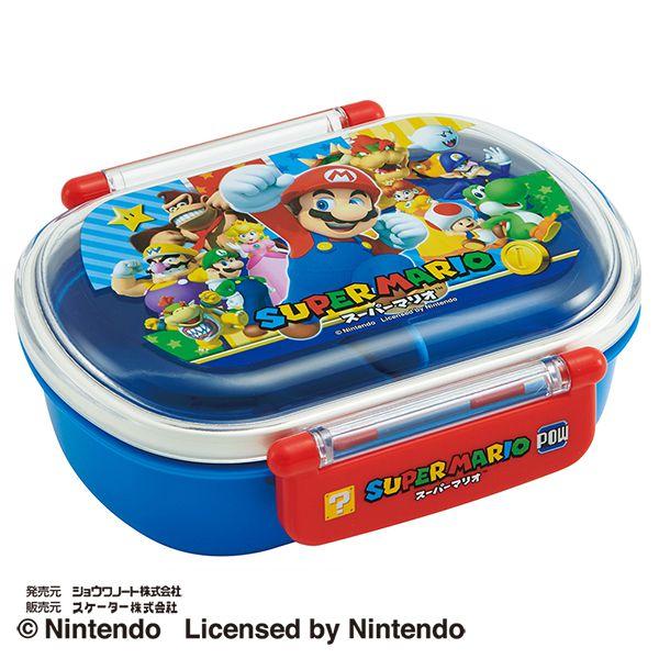 【早得】【予約】【新入学準備用品】【スーパーマリオ】食洗機対応タイトランチBOX スーパーマリオ