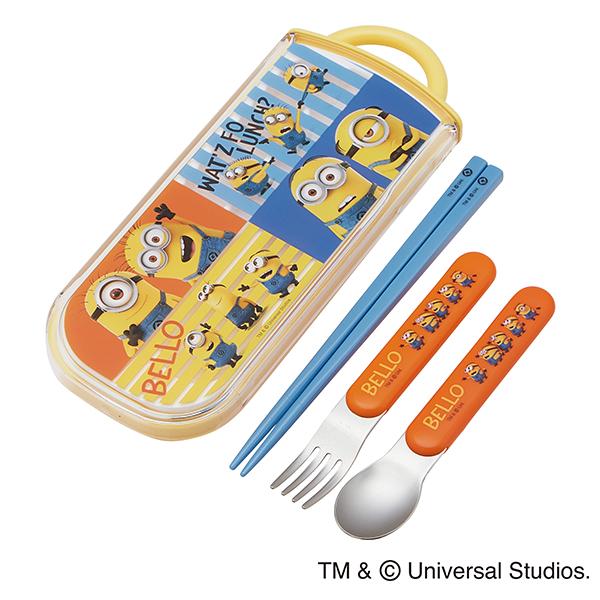 【早得】【予約】【新入学準備用品】【ミニオンズ】食洗機対応スライド式トリオセット ミニオンズ