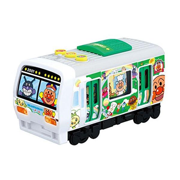 【アンパンマン】しゅっぱつ!おしゃべりアンパンマン列車