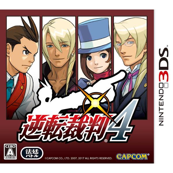 【お一人さま1点限り】3DS 逆転裁判4