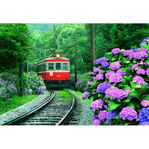 ジグソーパズル あじさい薫る箱根登山電車 4977389262175 イラスト 風景