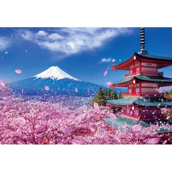 ジグソーパズル 富士と桜舞う浅間神社 4977524512264 イラスト 風景