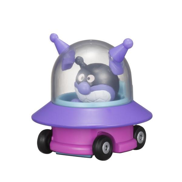 知的玩具なら アンパンマンミュージアム GOGOミニカー バイキンUFOとばいきんまん