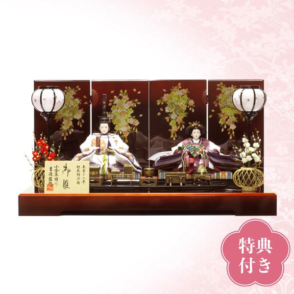 【WEB早得】【吉徳】吉徳 束ね桜 親王飾り