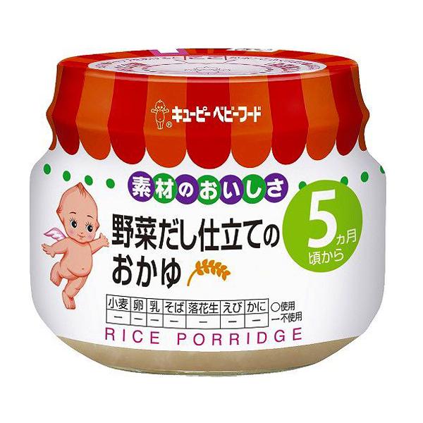 ≪よりどり5点(本体価格450円)≫【キユーピー】野菜だし仕立てのおかゆ 70g