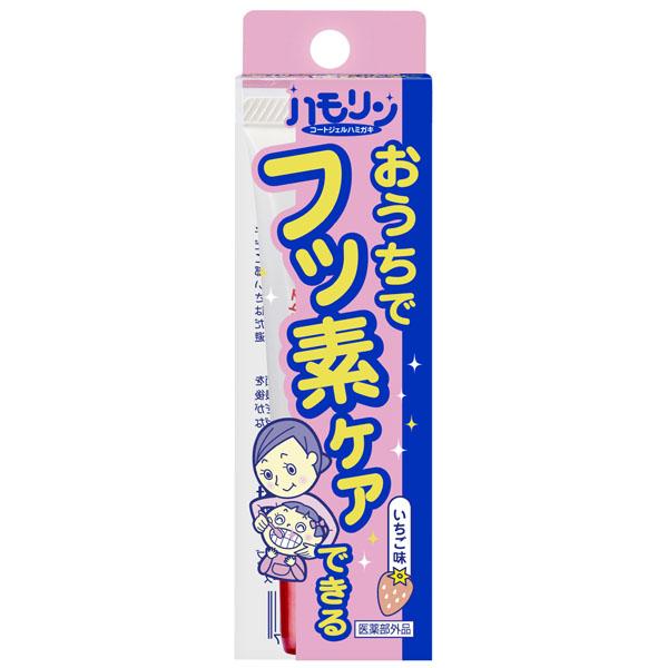 丹平製薬 ハモリン イチゴ味 30g