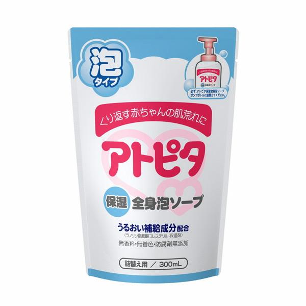 【アトピタ】丹平製薬 アトピタ全身ベビーソープ泡タイプ 詰替え用