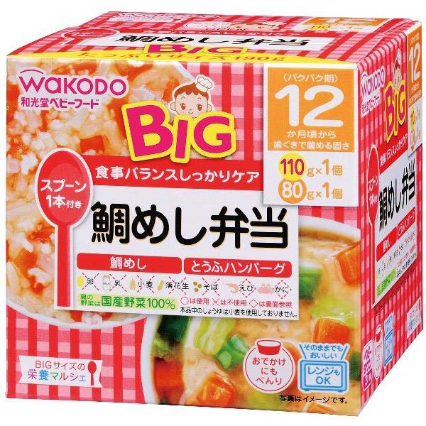 【和光堂】 鯛めし弁当 110gx1、80gx1