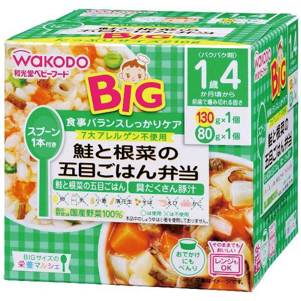【和光堂】 鮭と根菜の五目ごはん弁当 130gx1、80gx1