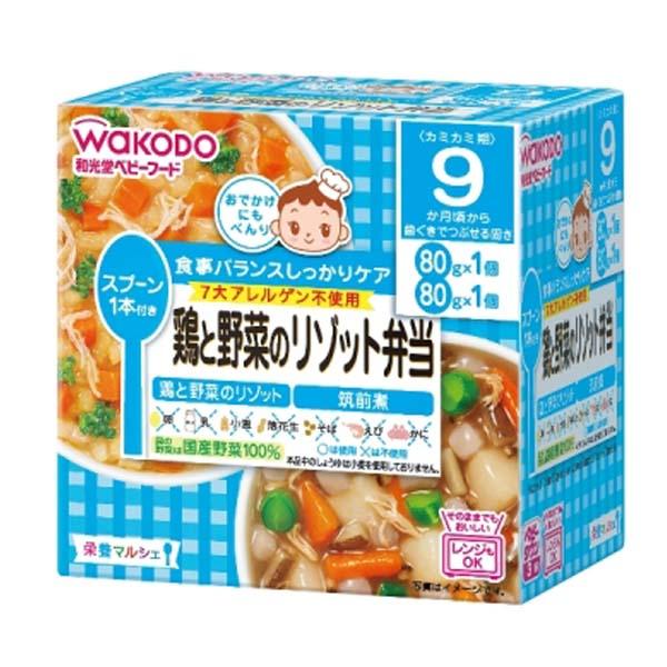 ≪よりどり4点(本体価格900円)≫【和光堂】 鶏と野菜のリゾット弁当 80gx2個