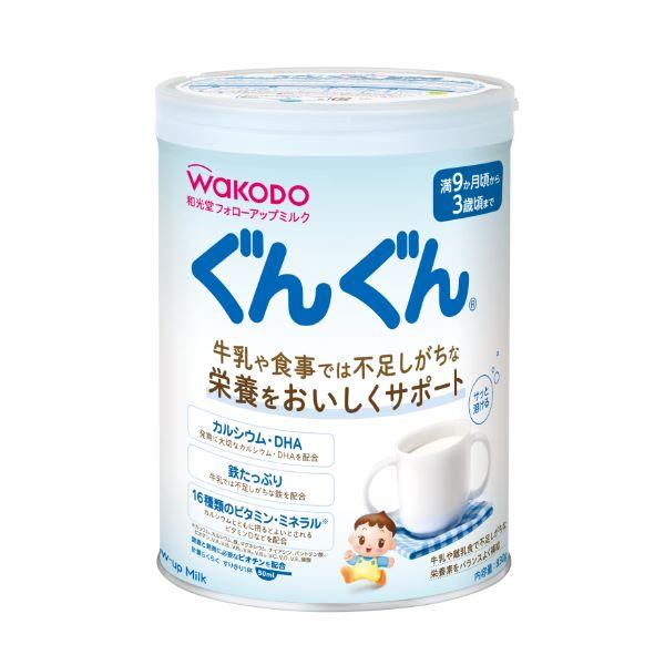 和光堂 ぐんぐん 830g 4987244179968 粉ミルク フォローアップミルク