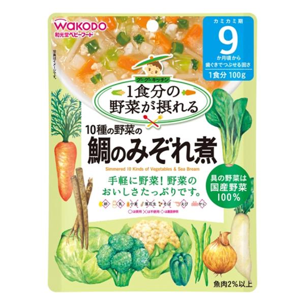 ≪よりどり5点(本体価格600円)≫10種の野菜の鯛のみぞれ煮