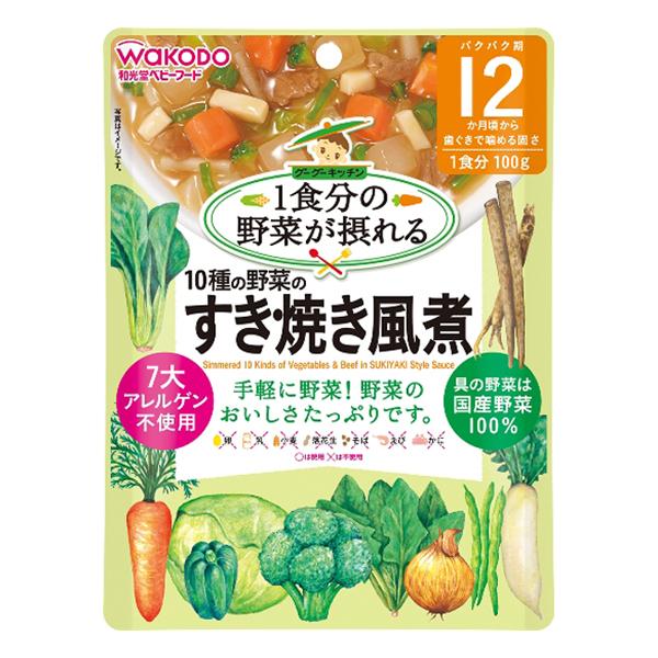 ≪よりどり5点(本体価格600円)≫10種の野菜のすき焼き風煮
