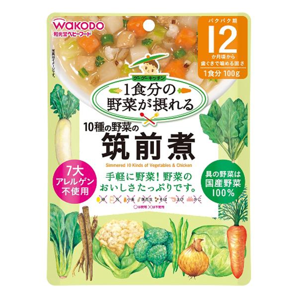 ≪よりどり5点(本体価格600円)≫10種の野菜の筑前煮