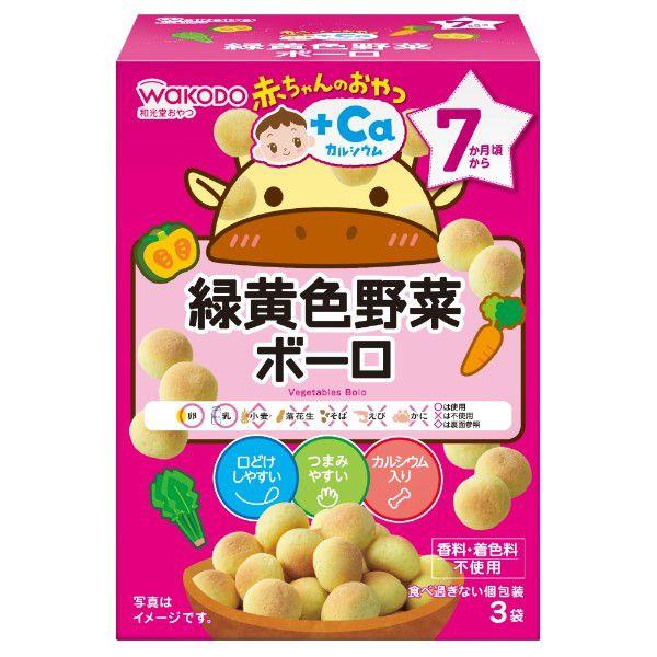 ≪よりどり4点(本体価格600円)≫赤ちゃんのおやつ+Caカルシウム 緑黄色野菜ボーロ