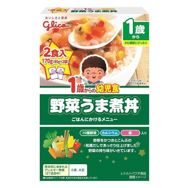 【アイクレオ】(グリコグループ)1歳からの幼児食 野菜うま煮丼 170g(85gx2)