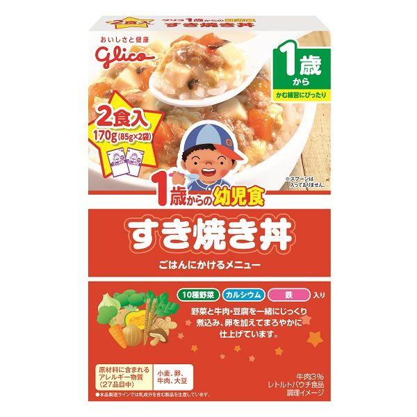 【アイクレオ】(グリコグループ)1歳からの幼児食 すき焼き丼 170g(85gx2)