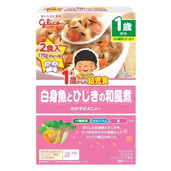 【アイクレオ】(グリコグループ)1歳からの幼児食 白身魚とひじきの和風煮 170g(85gx2)