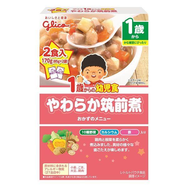 【アイクレオ】1歳からの幼児食やわらか筑前煮 170g(85gx2)