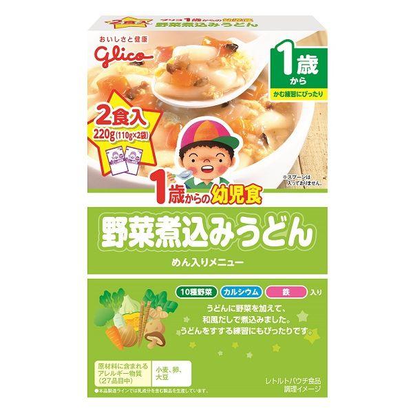 【アイクレオ】(グリコグループ)1歳からの幼児食 野菜煮込みうどん 220g(110gx2)