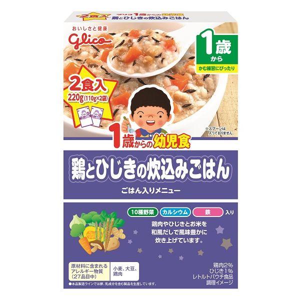 【アイクレオ】(グリコグループ)1歳からの幼児食 鶏とひじきの炊込みごはん