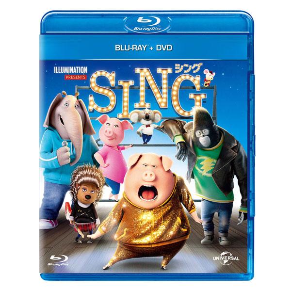 【お一人さま1点限り】 SING/シング ブルーレイ+DVDセット